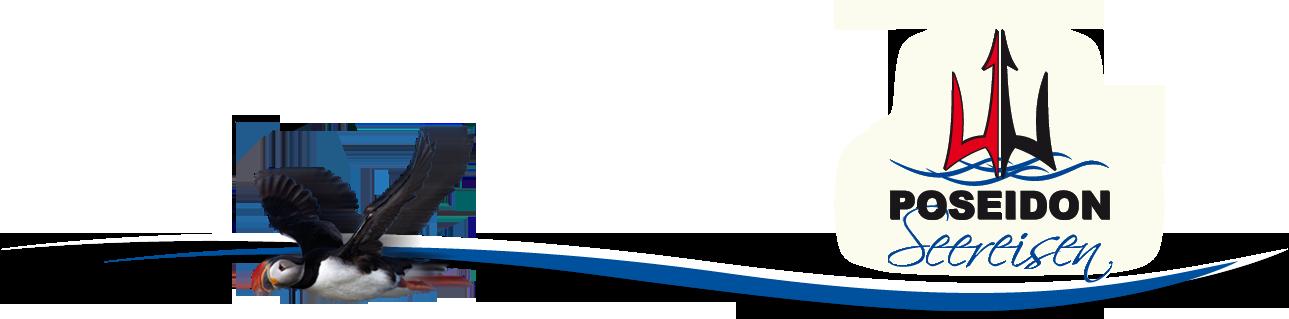 Welle mit Poseidon Logo